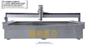 龙门式3轴数控水刀切割机